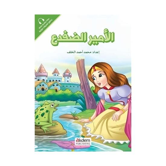 El-Emiru'-d-Difda (Kurbağa Prens) - Prensesler Serisi