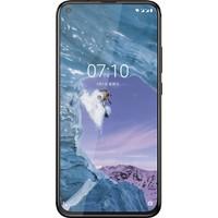 Magazabu Nokia 8.1 Plus / Nokia X71 Ön Arka Full Body Kavisli Tam Kapatan Ekran Koruyucu