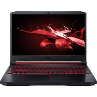 """Acer Nitro AN515-54-734M Intel Core i7 9750H 16GB 1TB + 256GB SSD GTX1650 Freedos 15.6"""" FHD Taşınabilir Bilgisayar NH.Q59EY.00C"""