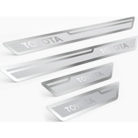 Toyota Kapı Gümüş Eşiği, Kapı Karşılama 4'lü Set