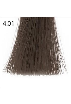 Baco Kalıcı Saç Boyası 4.01 Orta Kahve Doğal Küllü