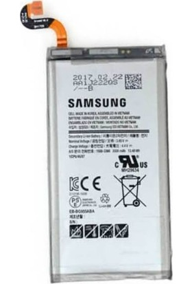 Mobygo Samsung Galaxy J5 (2017) Batarya