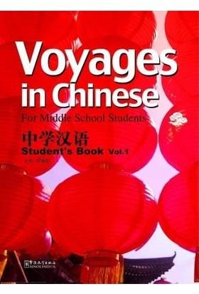 Voyages İn Chinese 1 +Mp3 Cd New (Gençler İçin Çince Kitap+ Mp3 Cd) - Li Xiaoqi
