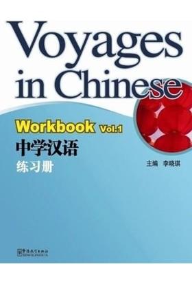 Voyages İn Chinese 1 Wb New (Gençler İçin Çince Alıştırma Kitabı+ Mp3 Cd) - Li Xiaoqi