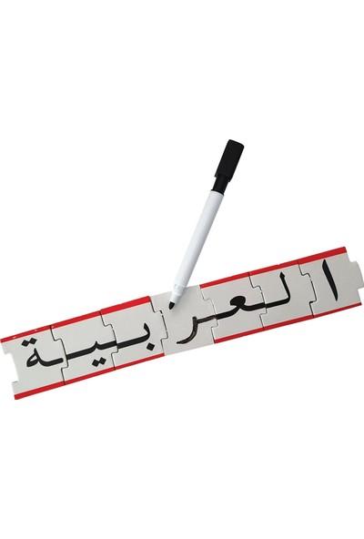 İtkan Arapça Yaz Sil ve Birleştir Oyun Seti