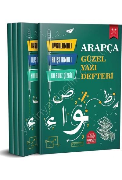Arapça Güzel Yazı Defteri Uygulamalı Alıştırmalı Kılavuz Çizgili