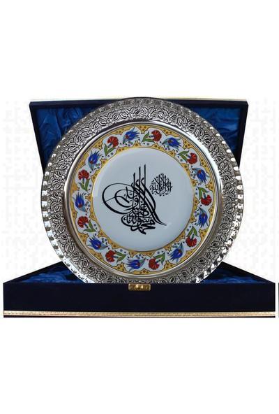 Armada Çini Tuğra Yazılı Cini Desenli Gümüş Çerceveli Porselen Tabak