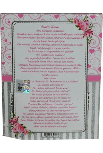 Süslü Şekerleme İsimli Yasin İsimli Magnet Bebek Şekeri Mevlüt Hatırası 2'li Set