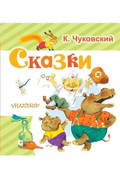 Chukovsky Tales