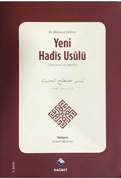 Yeni Hadis Usulü - Mahmud Tahhan