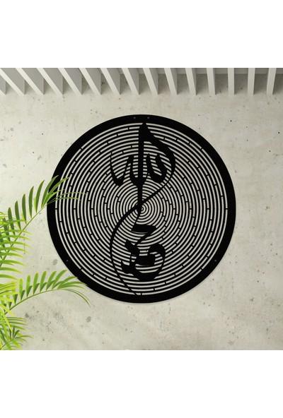 Metalium Concept Elhamdulillah Yazılı Metal Tablo
