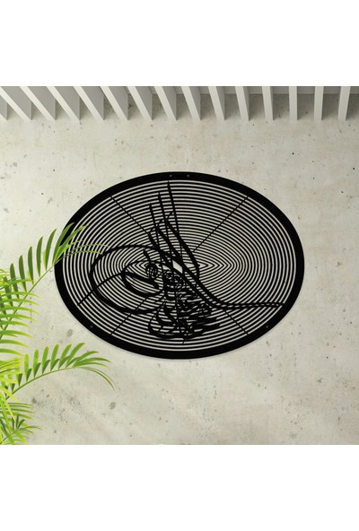 Metalium Concept Abdulhamit Han Tuğrası Metal Duvar Tablosu