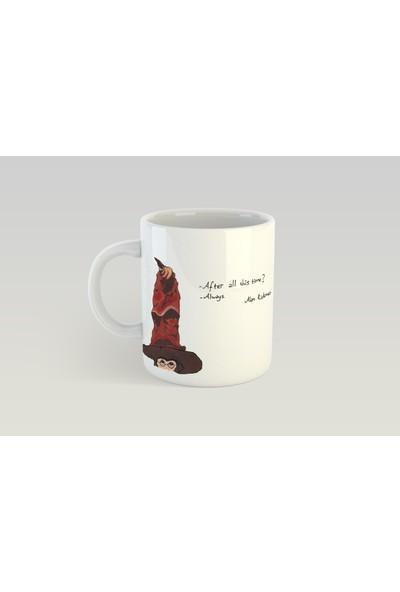 Minimalist Mug Designs Minimal Özel Harry Potter Tasarımlı Kupa