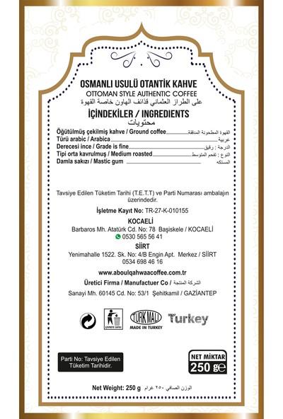 Aboul Qahwaa Silindir Kutu Damla Sakızlı Türk Kahvesi 250 gr