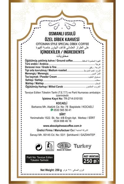 Aboul Qahwaa Silindir Kutu Özel Dibek Kahvesi 250 gr