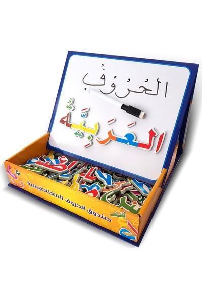 Arapça Manyetik Alfabe Seti