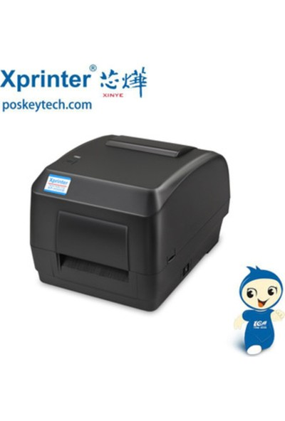 XPrinter XP-H500B Thermal Transfer SERI+ETH 127mm/SN 203DPI Barkod Yazıcı