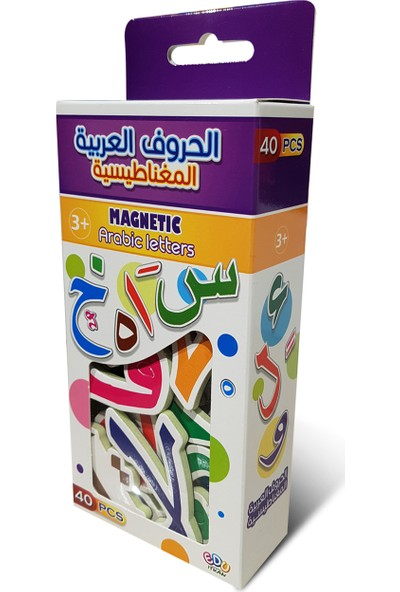 İtkan Arapça Manyetik Alfabe Kutusu