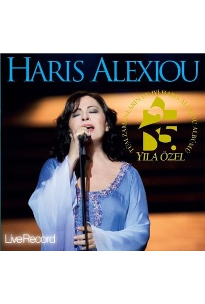 Haris Alexiou - 25. Yıla Özel Abümü - Plak
