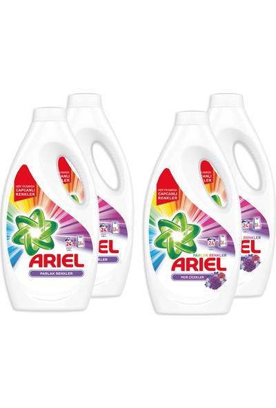 Ariel Sıvı Çamaşır Deterjanı 96 Yıkama Parlak Renkler ve Mor Çiçekler