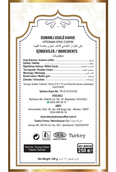 Aboul Qahwaa Silindir Kutu Osmanlı Kahvesi 250 gr