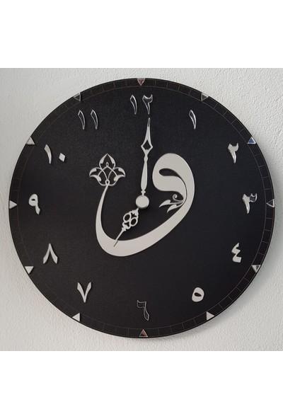 Arapça Vavlı Saati