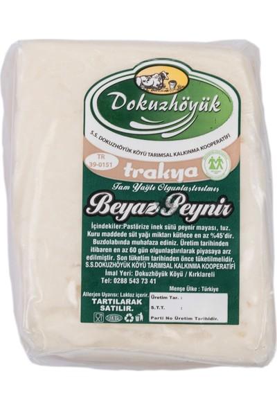 Dokuzhöyük Tam Yağlı Katkısız Klasik Sert İnek Peyniri 600 gr