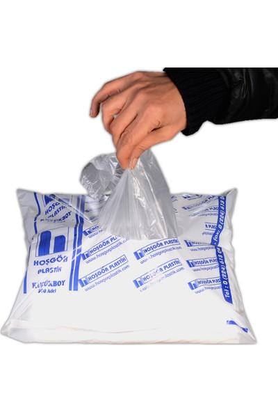 Hoşgör Plastik Hışır Atlet Market Manav Poşeti Mini Boy Paket:370'li