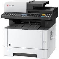 Kyocera Ecosys M2540DN Yazıcı + Fotokopi + Fax + Tarama
