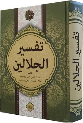 Celaleyn Tefsiri Arapça Tek Cilt - Celaleyn Tefsiri
