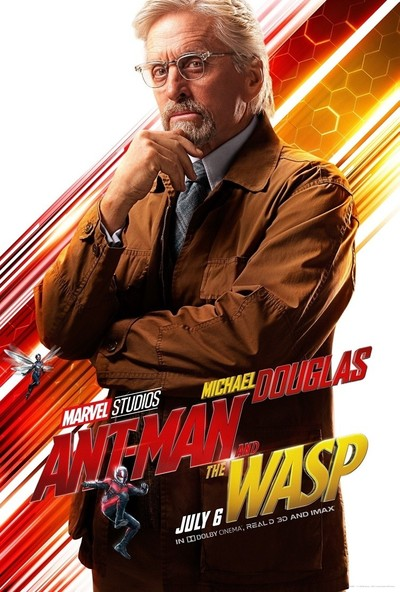 Amerikan BR Ant-Man And The Wasp (2018) L Poster