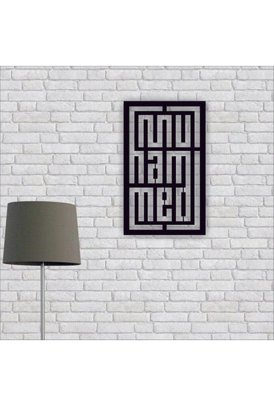 Yücecengiz Metal Muhammed Tablo