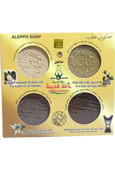 Zaman Halep Halep Sabunu