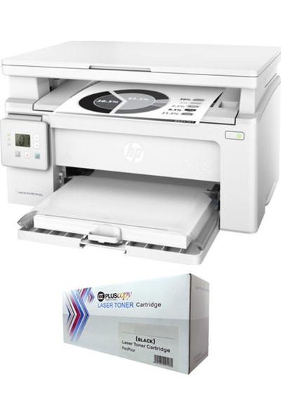 HP Laserjet Pro Mfp M130NW Fotokopi + Tarayıcı + Ethernet + Wifi + Airprint Çok Fonksiyonlu Lazer Yazıcı G3Q58A