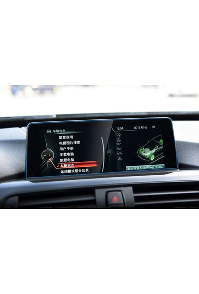 Cayka BMW 1-2-3-4 Serisi Nano Ekran Koruyucu