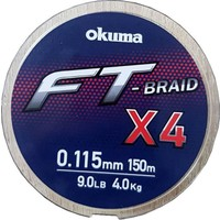 Okuma Ft-*4 Braided Line 150 mt Grey Örgü Ip