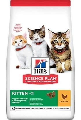 Hills Science Plan Kitten Tavuklu Yavru Kuru Kedi Maması 1.5 kg