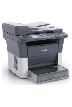 FS-1120MFP Çok Fonksiyonlu Fotokopi Makinesi