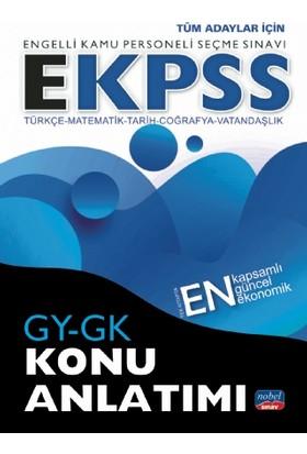 Nobel Sınav Yayınları E-Kpss GY - GK Konu Anlatımı