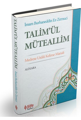 Talimül Müteallim Medrese Usulü Kelime Manalı - Ali Kara