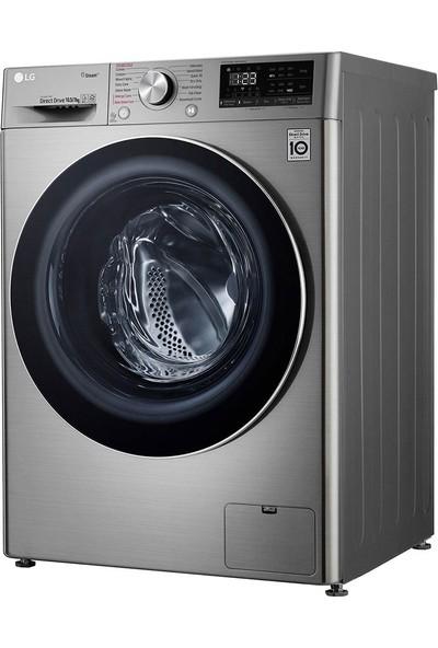 LG F4V5RGP2T A 10.5 kg Yıkama / 7 kg Kurutma 1400 Devir Çamaşır Makinesi