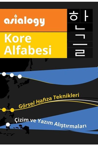Asialogy Kore Alfabesi - Abdurrahman Esendemir
