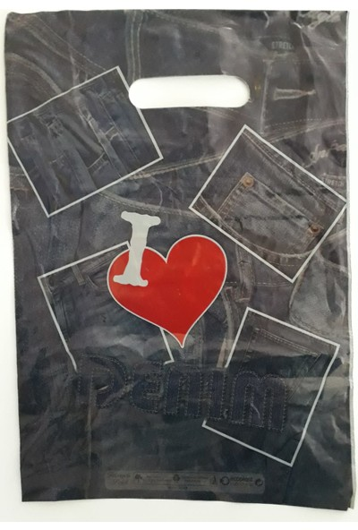Hoşgör Plastik Takviyeli Poşet Kot Baskılı No:2 26 x 38 2 Paket:100 Adet