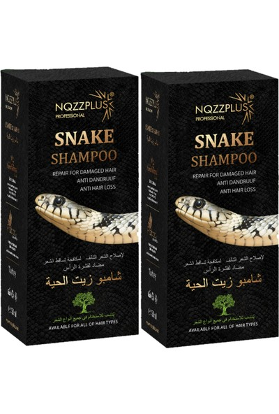 NQZZPLUS Yılan Yağı Şampuan 450 ml x 2 Adet