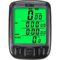 Sunding SD563 Bisiklet Km Hız Göstergesi Sayacı Su Geçirmez LCD