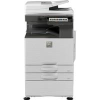 Sharp MX-2651N Renkli A3 Fax Tarayıcı Yazıcı Fotokopi Makinası