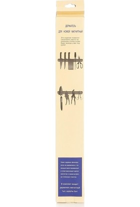 Wepools Mıknatıslı Bıçak Askısı 55 cm