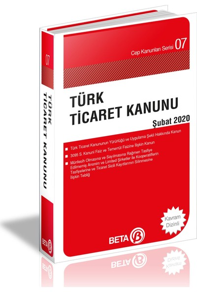 Türk Ticaret Kanunu - Celal Ülgen