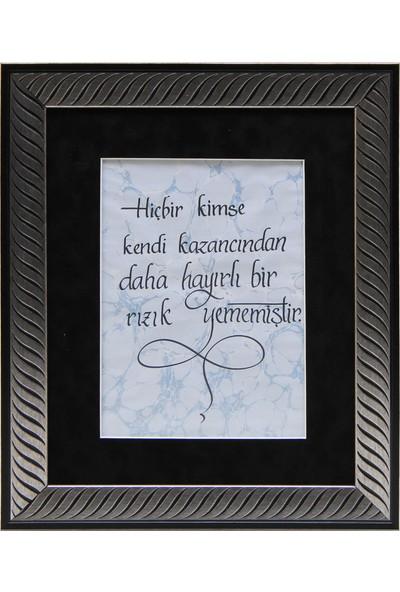 E38 Kaligrafi Yazılı Ebru Tablo