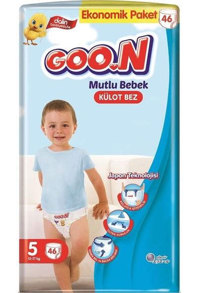 Goon Mutlu Bebek Külot Bez 5 Beden Ekonomik Paket 46 Adet